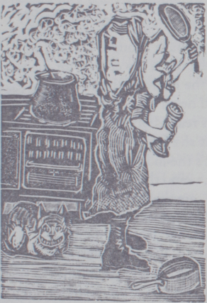 Wouldn't It Be Murder?; | A talk presented to the Lewis Carroll Society of North America at its first meeting in Canada, on May 12, 1990 | With Wood Engravings and an Epilogue by George A. Walker.