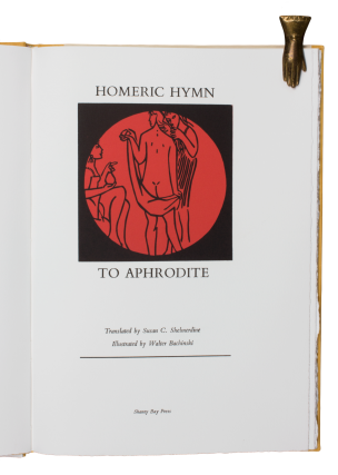 Homeric Hymn to Aphrodite; | Translated by Susan C. Shelmerdine | Illustrated by Walter Bachinski